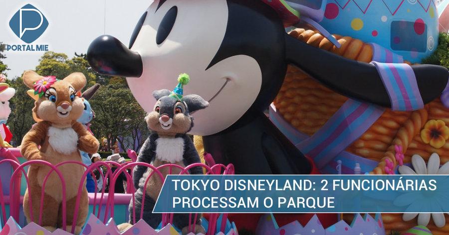 &nbspDuas funcionárias entram com ação contra a Tokyo Disneyland