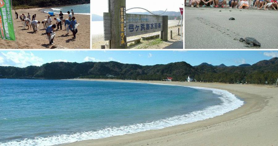 &nbspYumigahama: clima de resort na belíssima praia