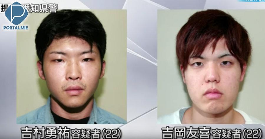 &nbspDois japoneses de Aichi presos por estupro