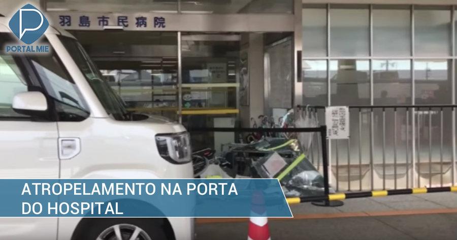 &nbspMotorista idosa invade hospital com seu carro