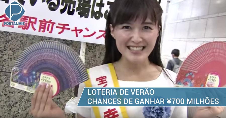 &nbspPossibilidade de ganhar 700 milhões de ienes
