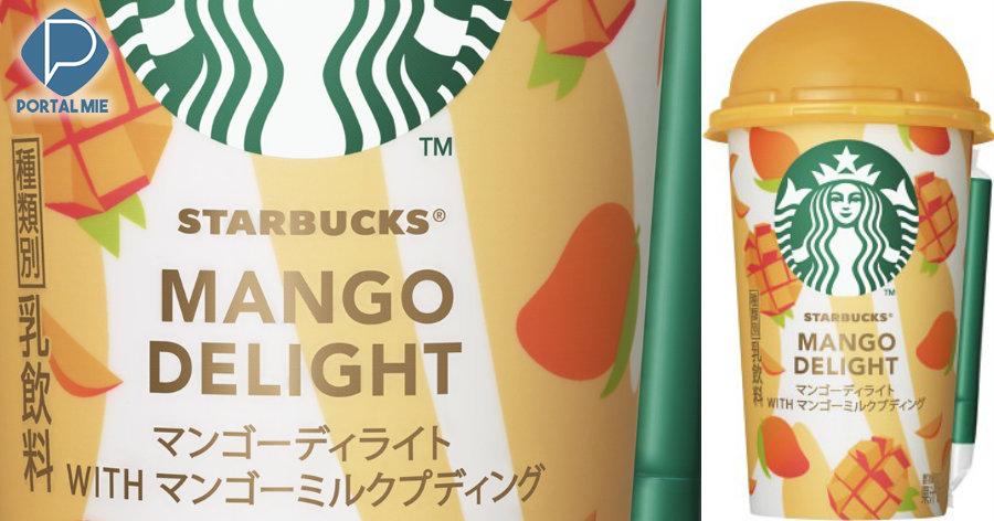 &nbspStarbucks lança bebida cremosa com pudim de manga