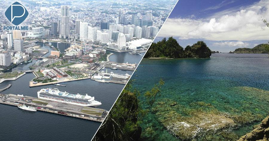 &nbspDia do Mar: significado do feriado para o Japão