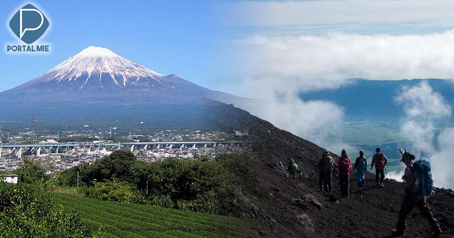 &nbspTrilhas do Monte Fuji em Shizuoka abertas para a temporada de escalada