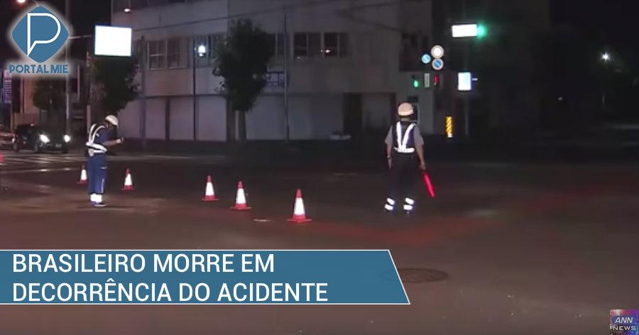&nbspBrasileiro de moto morre por causa do acidente