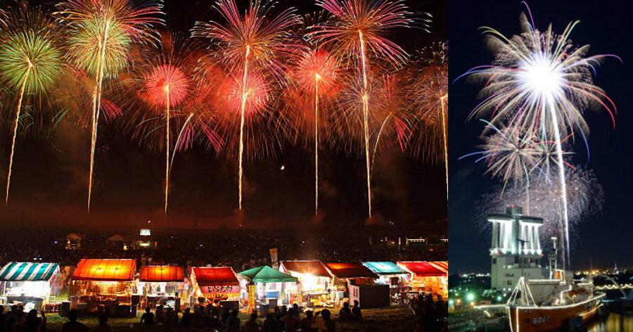 &nbspFestival de fogos de verão em Nagoia no Dia do Mar