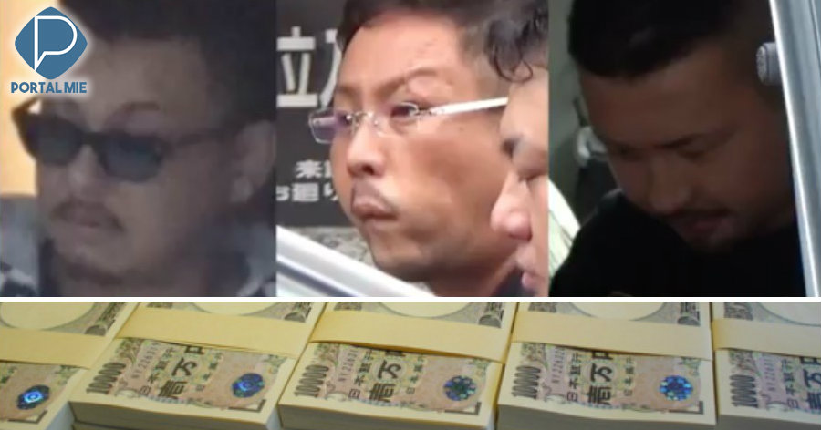 &nbspPrisão de 5 pelo assalto de ¥190 milhões