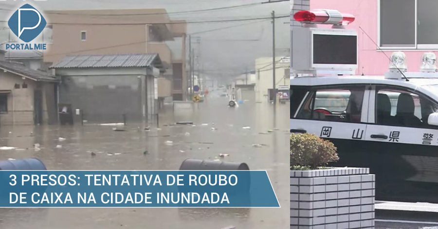 &nbspOkayama: tentativa de roubo e invasão em propriedade inundada