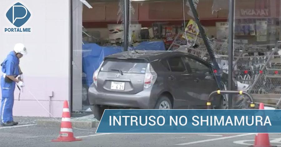 &nbspShimamura é invadida por carro