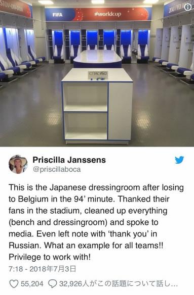 &nbspTime japonês sai da Copa mas deixa sua marca: limpeza no vestiário e nota de agradecimento