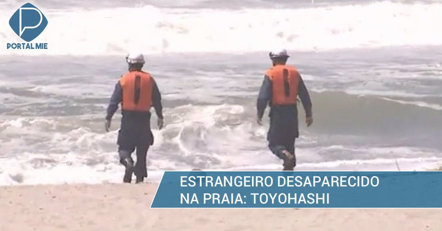 &nbspEstrangeiro desaparecido no mar, em Aichi