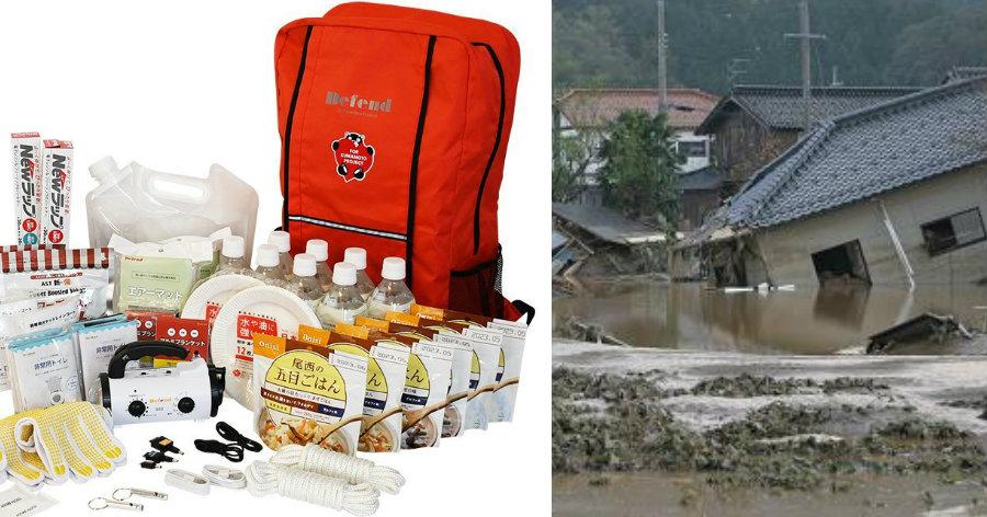 &nbspPrevenção de desastres: você está preparado para isso?