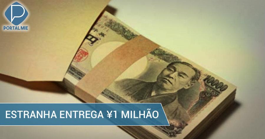 &nbspHomem recebe mais de 1 milhão de ienes de desconhecida