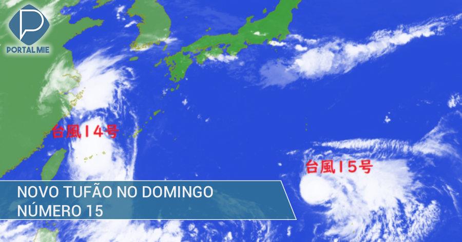 &nbspNovo tufão, de número 15, se forma no domingo
