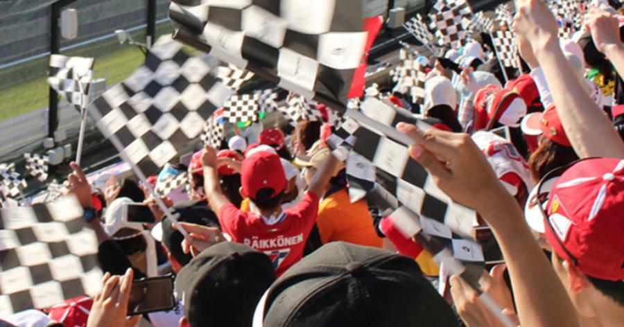 &nbspFórmula 1: Grande Prêmio em Suzuka