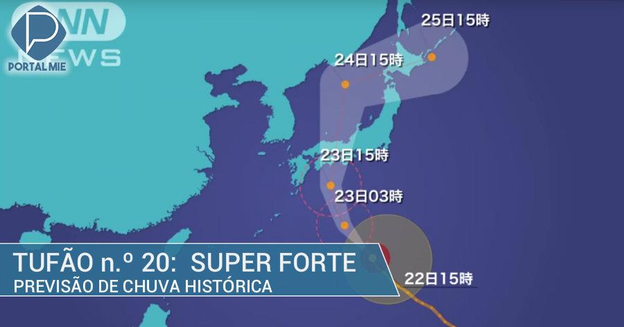 &nbspSuper forte tufão n.º 20: chuva torrencial de 2 meses em Kinki e Shikoku