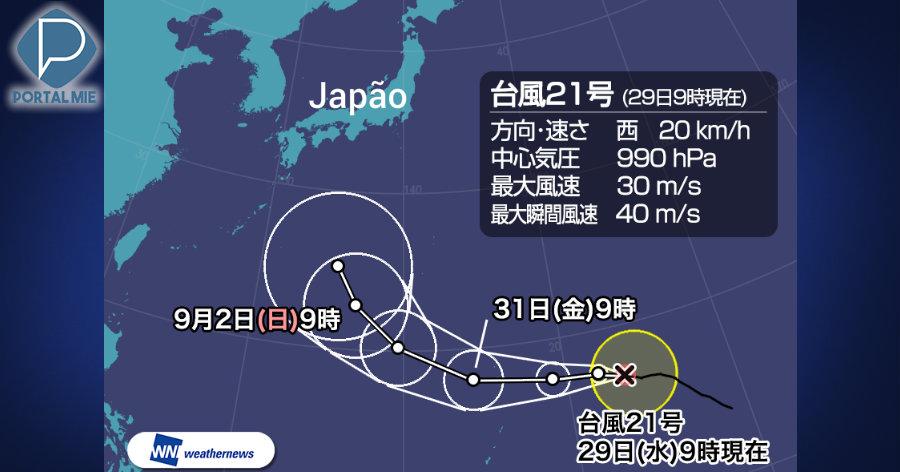&nbspTufão n.º 21 poderá se aproximar do Japão