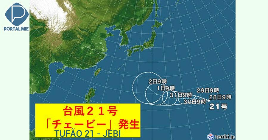 &nbspNovo tufão, número 21 no Oceano Pacífico