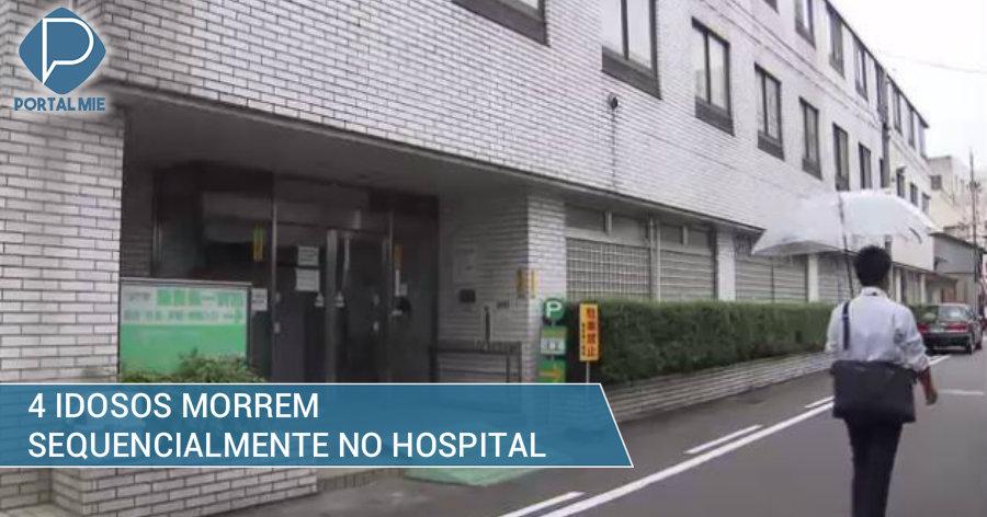 &nbspQuatro hospitalizados morrem em Gifu: suspeita de hipertermia