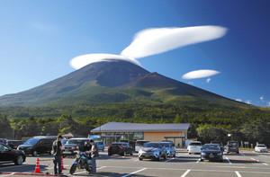 &nbspFenômeno no Monte Fuji: sabedoria de previsão dos ancestrais
