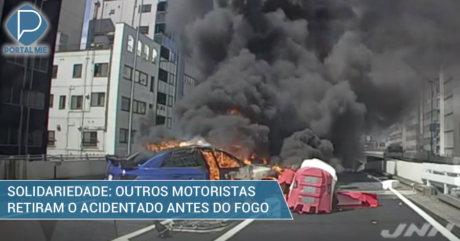 &nbspCarro pega fogo logo depois do motorista ter sido socorrido