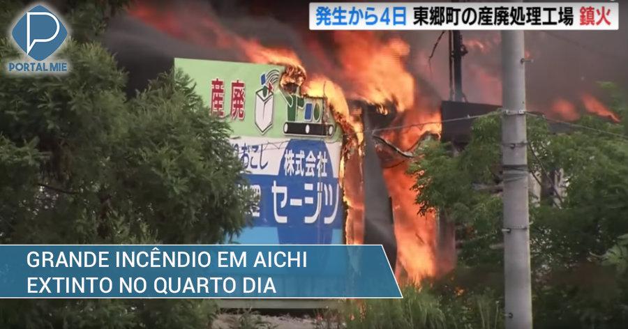 &nbspGrande incêndio só foi extinto no 4.º dia