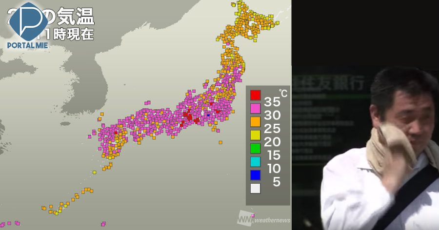 &nbspMais de 39ºC em Tokai e Kanto-Koshin: Efeito Foehn