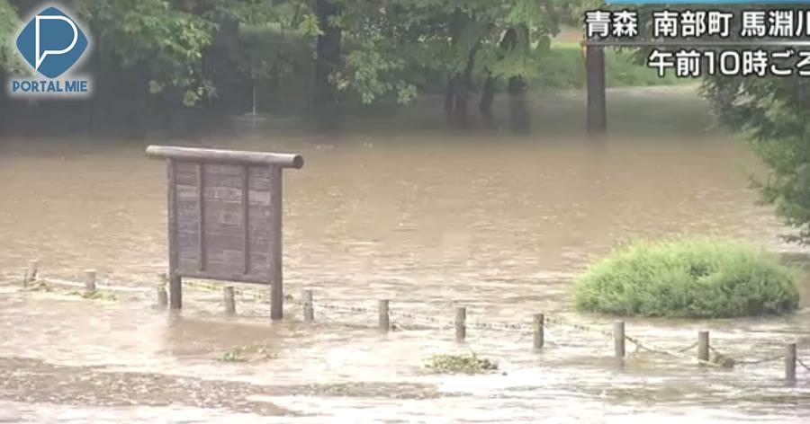 &nbspChuva pesada aumenta riscos de deslizamento em Tohoku