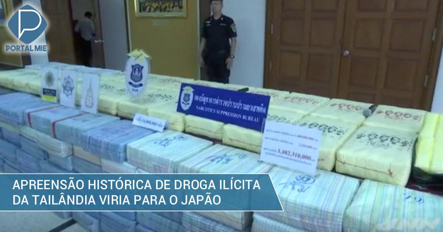 &nbspApreensão gigantesca de droga na Tailândia: contrabando para o Japão?