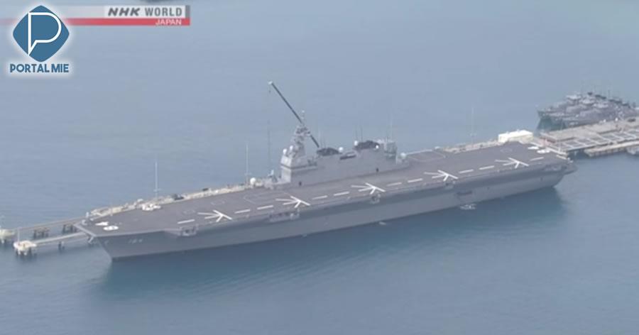 &nbspJapão e nações asiáticas vão realizar exercícios navais conjuntos