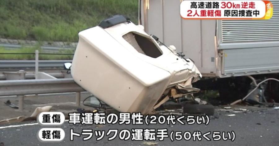 &nbspAcidente na via expressa: choque frontal entre carro e caminhão