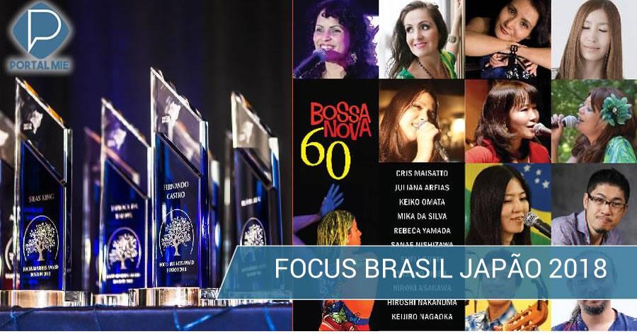 &nbspFocus Brasil Japão 2018