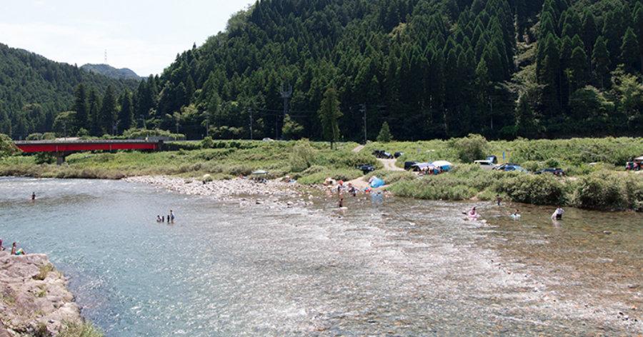 &nbspRio é opção refrescante em Gifu