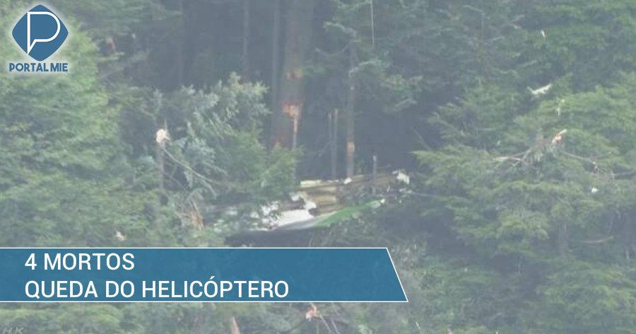 &nbspQuatro mortos na queda do helicóptero