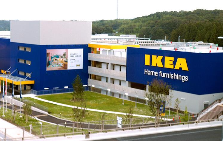 &nbspIKEA: nova loja e eliminação de produtos descartáveis de plástico