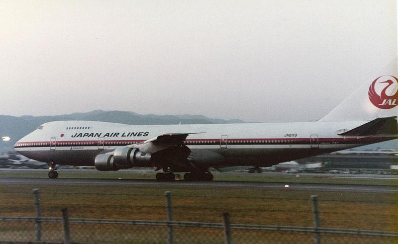 &nbspQueda do avião da JAL completa 33 anos