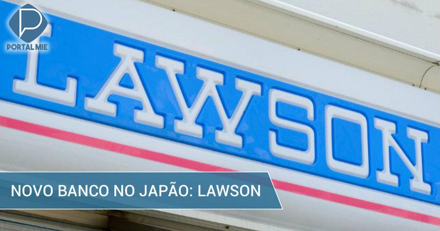 &nbspLawson Bank: nova instituição financeira