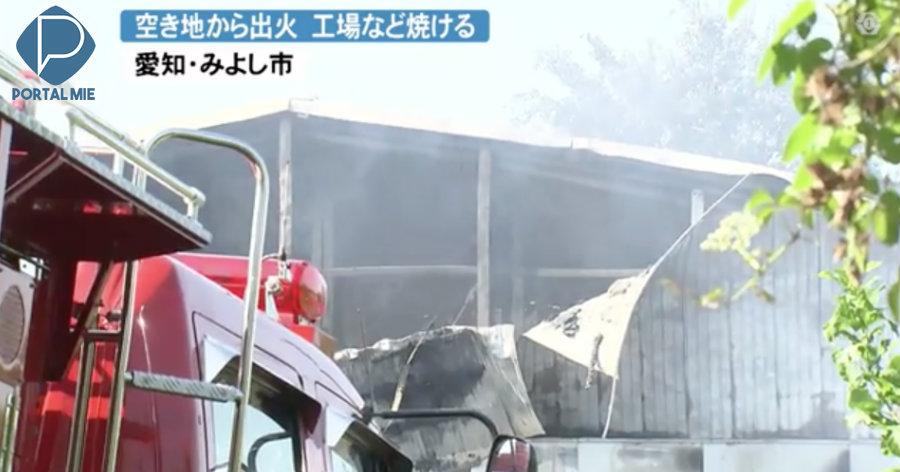 &nbspIncêndio destrói fábrica em Aichi