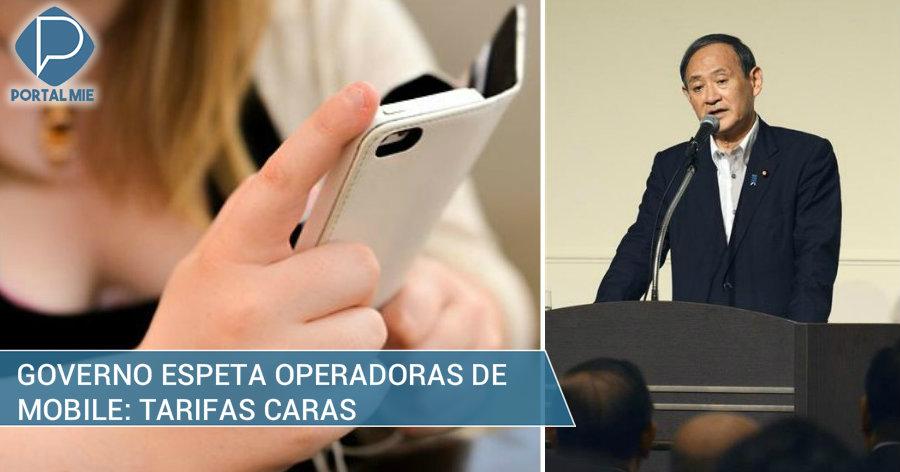 &nbsp'Há como baixar 40%' apontou Suga em relação às tarifas de telefonia celular