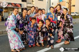 &nbspKosai Hanabi Festival de Washizu