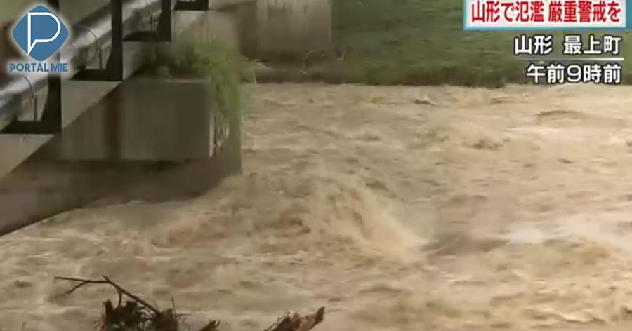 &nbspChuva torrencial atinge área nordeste do Japão