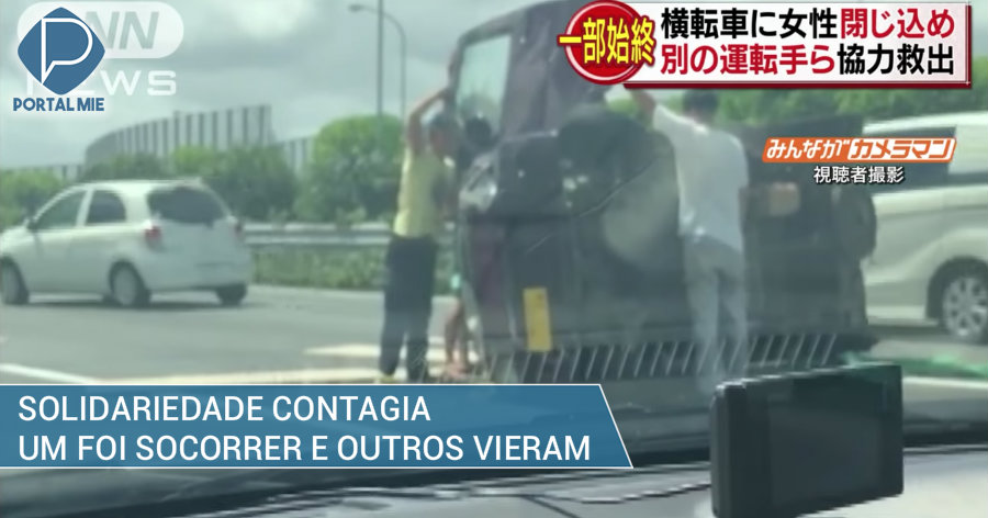 &nbspSolidariedade no acidente: motorista é resgatada do carro