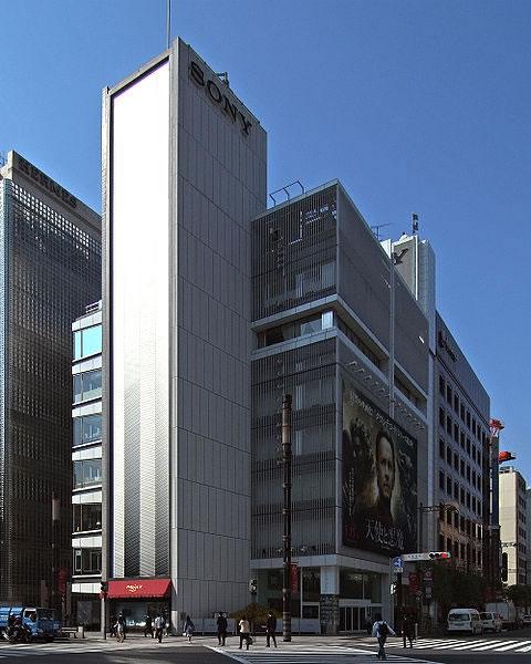 &nbspSony abre 'parque' experimental no Japão