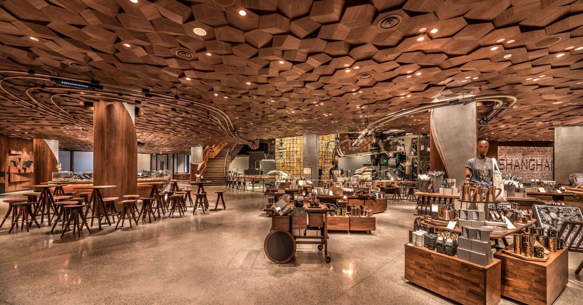 &nbspA maior loja da Starbucks do mundo