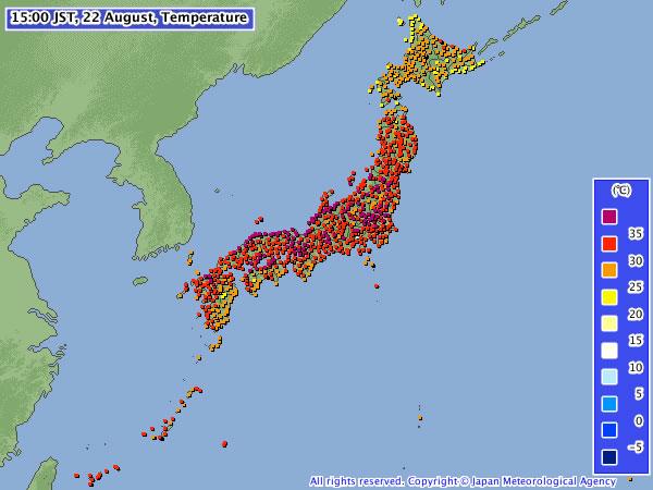 &nbspMuitas áreas no Japão voltaram a registrar temperaturas de mais 35ºC nesta quarta-feira