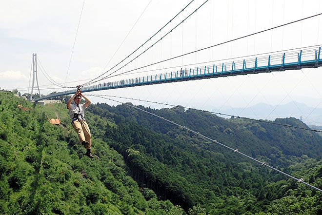 &nbspNova atração ao lado da passarela suspensa mais longa do Japão em Shizuoka