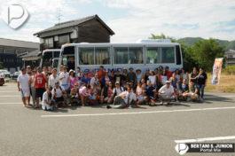 &nbspExcursão Tottori 2018