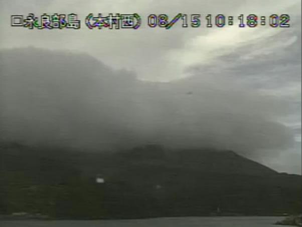 &nbspAgência de meteorologia eleva alerta para vulcão no sul do Japão