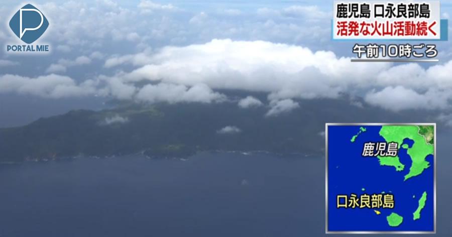 &nbspIlha no sul do Japão é sacudida por tremores vulcânicos