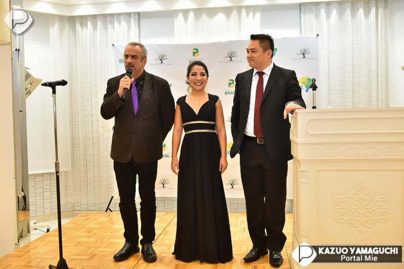06-09-2018 Business Award by Kazuo Yamaguchi (282)